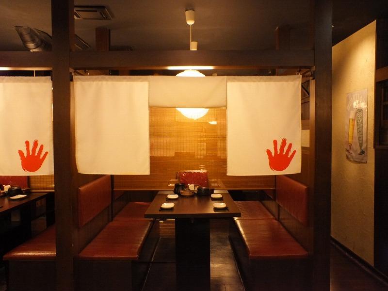 八重洲店 店舗画像6