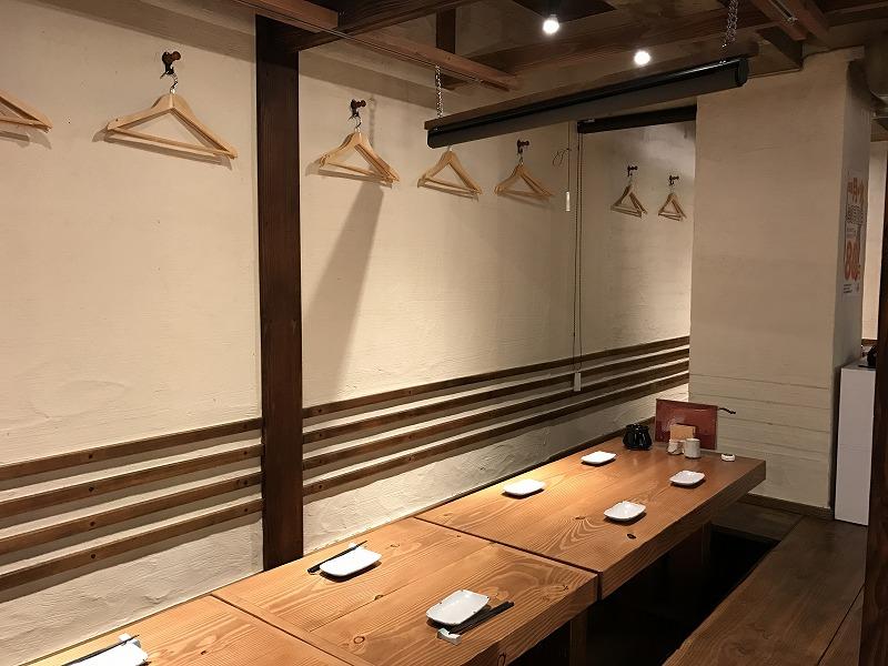 野芥店 店舗画像9