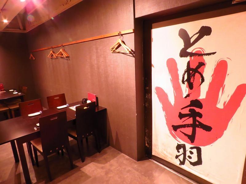 小倉魚町店 店舗画像6