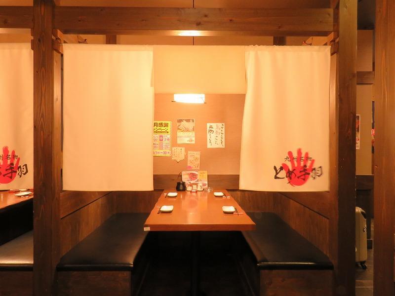 春吉店 店舗画像4