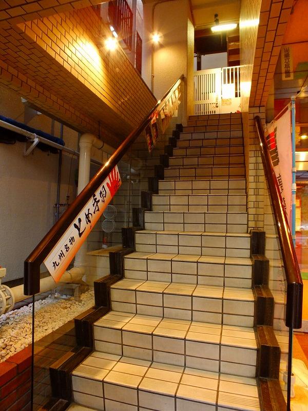 新宿店 店舗画像6