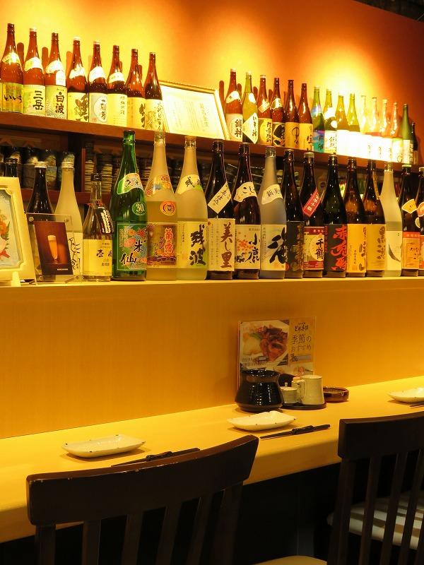 札幌駅前店 店舗画像7