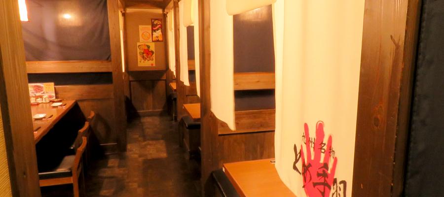 春吉店 店舗画像