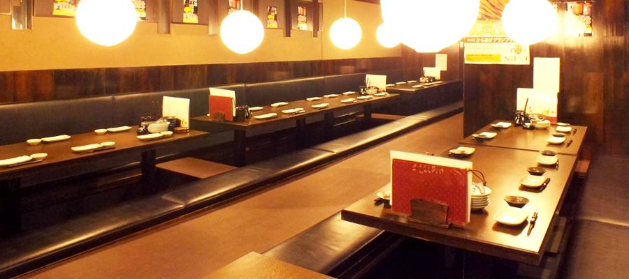 八重洲店 店舗画像